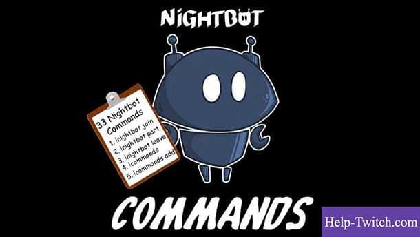 пошаговая настройка Nightbot