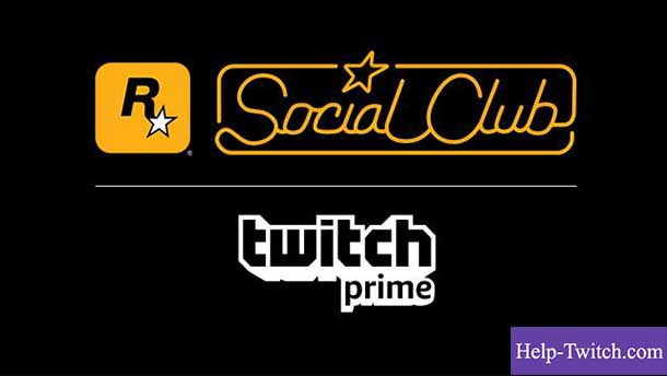 social club twitch prime получение бонуса